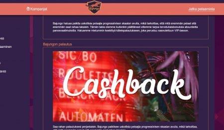 bajungo cashback
