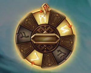 valhalla wheel
