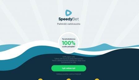 Speedy Bet tarjoaa vedonlyöntiä ja kasinopelejä