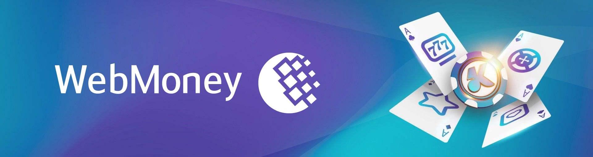 Webmoney maksutapa